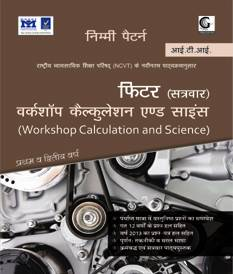 Fitter Workshop Calculation and Science