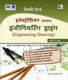 Electrician Engineering Drawing